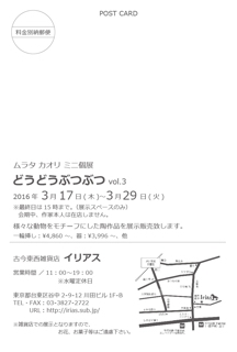 20160216_1422151